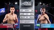 Mukhammad Shekhov vs Dostonbek Uljaboev (13-07-2019) Full Fight