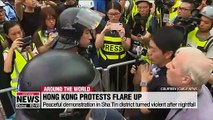 Hong Kong police fight with protesters amid rising tensions