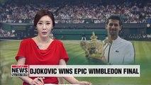 Djokovic defeats Federer in an epic 5-hour clash at the Wimbledon final