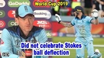 World Cup 2019   Did not celebrate Stokes ball deflection: Morgan
