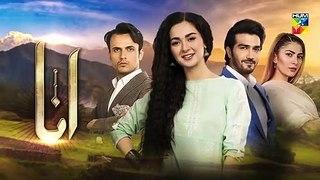 Anaa Episode 23 Watch Online Anaa Episode #23 Promo HUM TV Drama