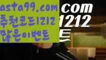 ||슈퍼카지노||【 asta99.com】 ⋟【추천코드1212】온라인바카라사이트【asta99.com 추천인1212】온라인바카라사이트✅카지노사이트♀바카라사이트✅ 온라인카지노사이트♀온라인바카라사이트✅실시간카지노사이트∬실시간바카라사이트ᘩ 라이브카지노ᘩ 라이브바카라ᘩ ||슈퍼카지노||【 asta99.com】 ⋟【추천코드1212】