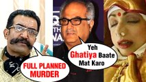 Boney Kapoor ANGRY REACTION On DGP's Claim About Late Sridevi