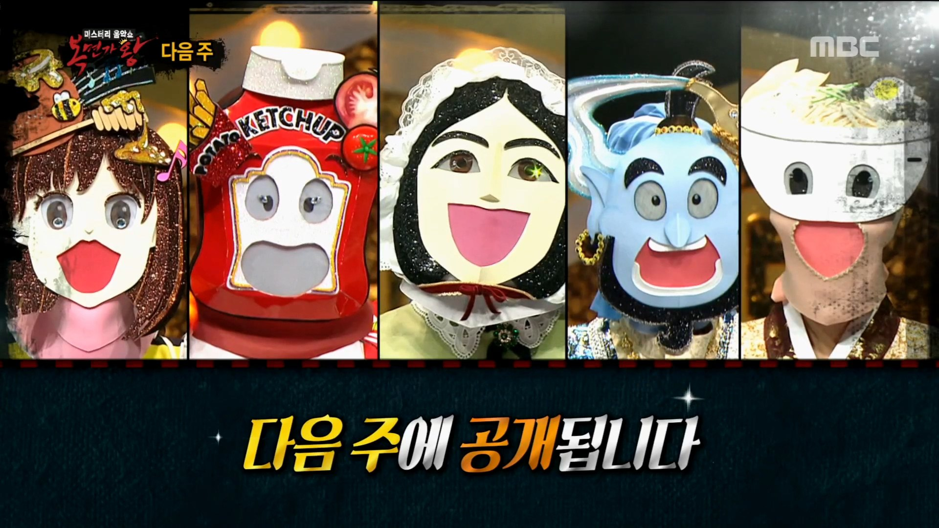 [HOT] Preview King of masked singer Ep.212 복면가왕 20190721