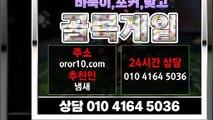 클로버게임추천인 OROR10.COM 원탁맞고