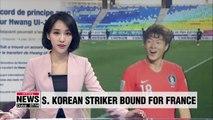 French football club Bordeaux signs S. Korean striker Hwang Ui-jo from Gamba Osaka