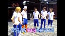 무모한 도전 17회 #1 ★무한도전 1기★ infinite challenge ep.17