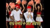 무모한 도전 17회 #4 ★무한도전 1기★ infinite challenge ep.17