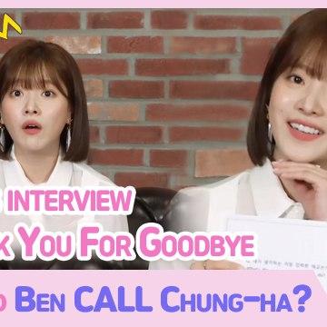 [Pops in Seoul] Heart-rending Breakup Song! BEN(벤)'s Interview for 'Thank You for Goodbye(헤어져줘서 고마워)'