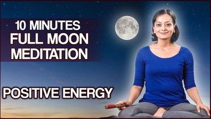 Full Moon Meditation For Positive Energy - 10 Minutes Guided Meditation To Increase Positive Energy