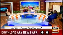Bakhabar Savera with Shafaat Ali and Madiha Naqvi - 15th - July - 2019