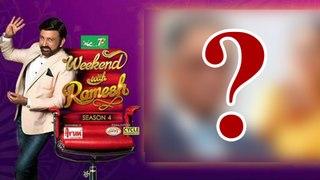 Weekend with Ramesh Season 4: ಈ ಬಾರಿ ಕೂಡ ವೀಕೆಂಡ್ ಕಾರ್ಯಕ್ರಮಕ್ಕೆ ಈ ಸಾಧಕರು ಬರಲೇ ಇಲ್ಲ