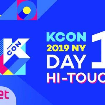 [#KCON19NY] #HI_TOUCH #DAY1
