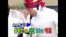 무모한 도전 20회 #2 ★무한도전 1기★ infinite challenge ep.20