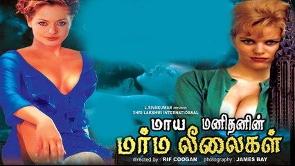 MayamanithanMarmaleelai tamil dubbed full movie HD