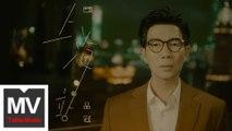 品冠 Victor Wong【上海站 Shanghai Love Story】HD 高清官方完整版 MV