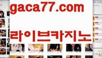 【실시간】【실시간카지노】【gaca77.com 】✧ʕ̢̣̣̣̣̩̩̩̩·͡˔·ོɁ̡̣̣̣̣̩̩̩̩✧실시간바카라사이트 ٩๏̯͡๏۶온라인카지노사이트 실시간카지노사이트 온라인바카라사이트 라이브카지노 라이브바카라 모바일카지노 모바일바카라 ٩๏̯͡๏۶인터넷카지노 인터넷바카라♎우리카지노[[7gd-77]]]33카지노♎【실시간】【실시간카지노】【gaca77.com 】✧ʕ̢̣̣̣̣̩̩̩̩·͡˔·ོɁ̡̣̣̣̣̩̩̩̩✧실시간바카라사이트 ٩๏̯͡๏۶온라인카지노사이트 실시간카지노사