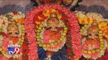 TV9 Heegu Unte: Sri Doddamma Devi Temple, Totagere Village, Hesaraghatta - Full