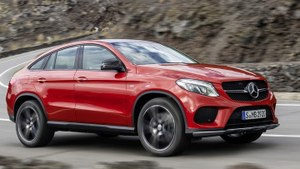 Mercedes AMG GLE 450 Coupe