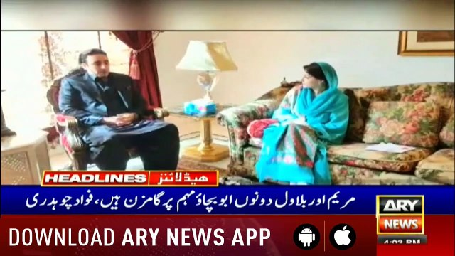 Headlines ARYNews 1600  15th July 2019