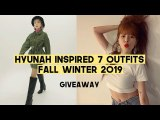 Hyunah Inspired 7 Fall Winter Outfits 2019 (GIVEAWAY) | Q2HAN