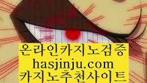 실시간카지노  ⑷ ✅카지노사이트   7gd-119.com  카지노추천 | 카지노사이트추천 | 카지노검증✅ ⑷  실시간카지노