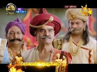Ran Asipatha (78) - 25-08-2019
