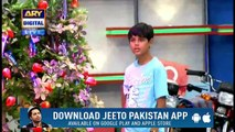 Jeeto Pakistan | 25th August 2019