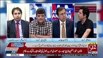 Agar Inke Nazar Me Thori Si Bhi Kashmir Ki Ehmiyat Hoti To Ye.. Irshad Bhatti Blast On PPP And PMLN
