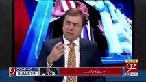 Maazi Me Hamne Boht Bari Galtiyan Ki Aik Boht Bari Galti Ye Ki Ke Hame Samajh Hi Nahi Aai Ke Kashmir ka Issue Kia Hai Aur.. Moeed Pirzada
