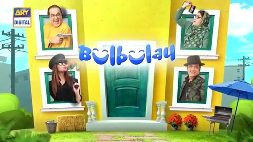 Bulbulay S 2  Ep 16  25th August 2019  ARY Digital Drama