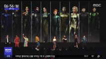 [투데이 연예톡톡] '이터널스' 마동석 히어로 콘셉트 첫 공개