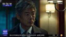"""[투데이 연예톡톡] 공포물 '변신', 4일째 흥행 1위…""""이변"""""""