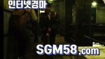 일본경마사이트주소 ◇ (SGM58 . COM) ل