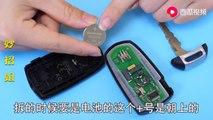 【How to replace the battery of the car key】4S店最怕你学会,手把手教你自己给车钥匙换电池,成本只要2元钱