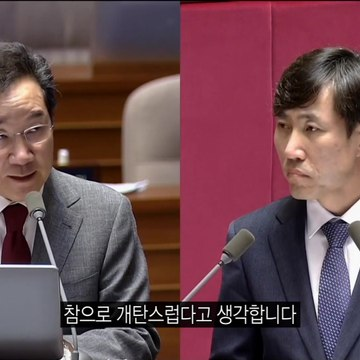 [ISSUE] he reason for Japan's economic retaliation is news from Korea?,당신이 믿었던 페이크 20190715