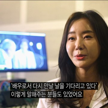 [ISSUE] What's changed since the sexual harassment case?,당신이 믿었던 페이크 20190715