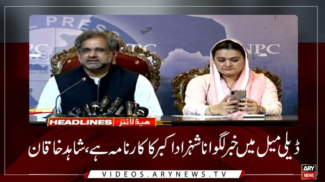 Headlines | ARYNews | 2000 | 15th July 2019