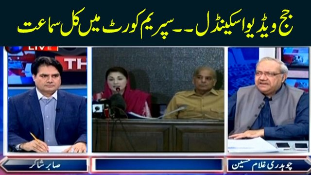 The Reporters | Sabir Shakir | ARYNews | 15th July 2019