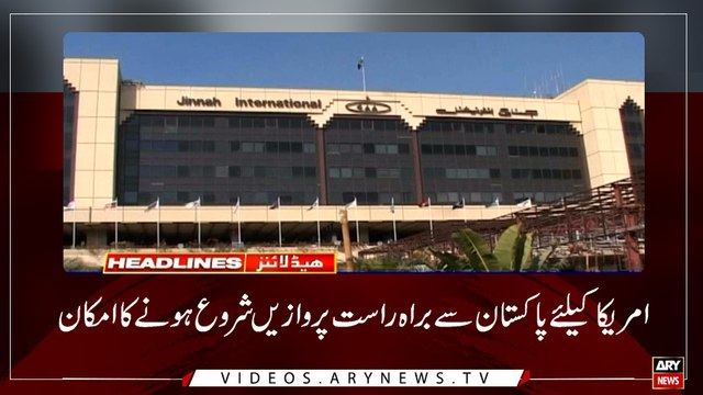 Headlines | ARYNews | 2100 | 15th July 2019