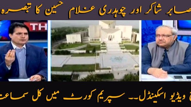 SC to hear Judge Arshad Malik video scandal case tomorrow