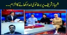 Off The Record | Kashif Abbasi  | ARYNews | 15th July 2019
