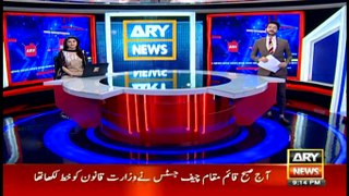News @ 9  | ARYNews | 15th July 2019