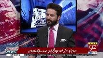 Arif Nizami's Views On Sheikh Rasheed's Statement About His Resignation