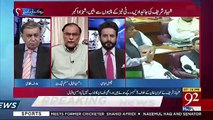 Imran Khan Pakistan Mein Itni Polarization Peda Kar Rahay Hain Mein Samajhta Hon Ye Dushmanon Ka Kaam..-Ahsan Iqbal