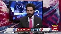 Shahbaz Sharif  Himself Has Say That I'll Sue The Daily Mail-Arif Nizami