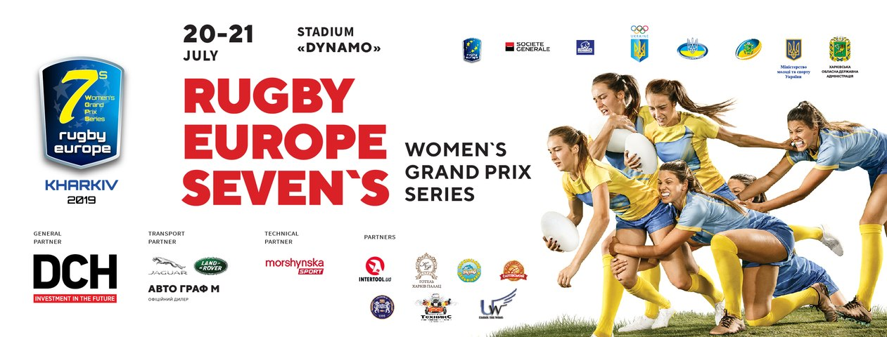 RUGBY EUROPE WOMEN SEVENS GRAND PRIX SERIES 2019 - KHARKIV