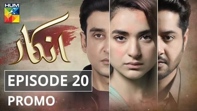 Inkaar Episode 20 Promo HUM TV Drama