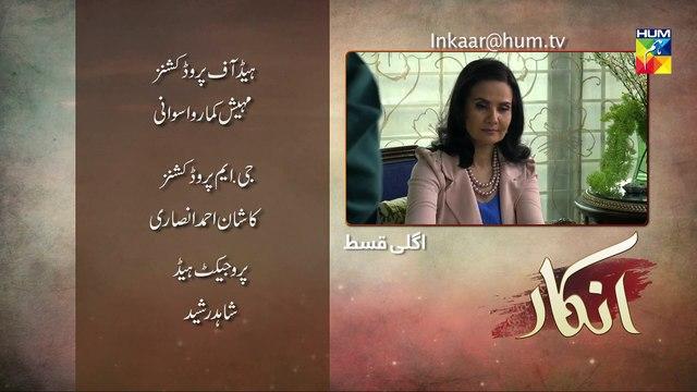 Inkaar Episode #20 Promo HUM TV Drama