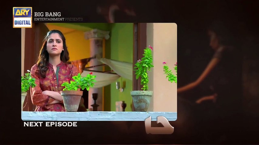 Hassad Episode 13 - Teaser - ARY Digital Drama